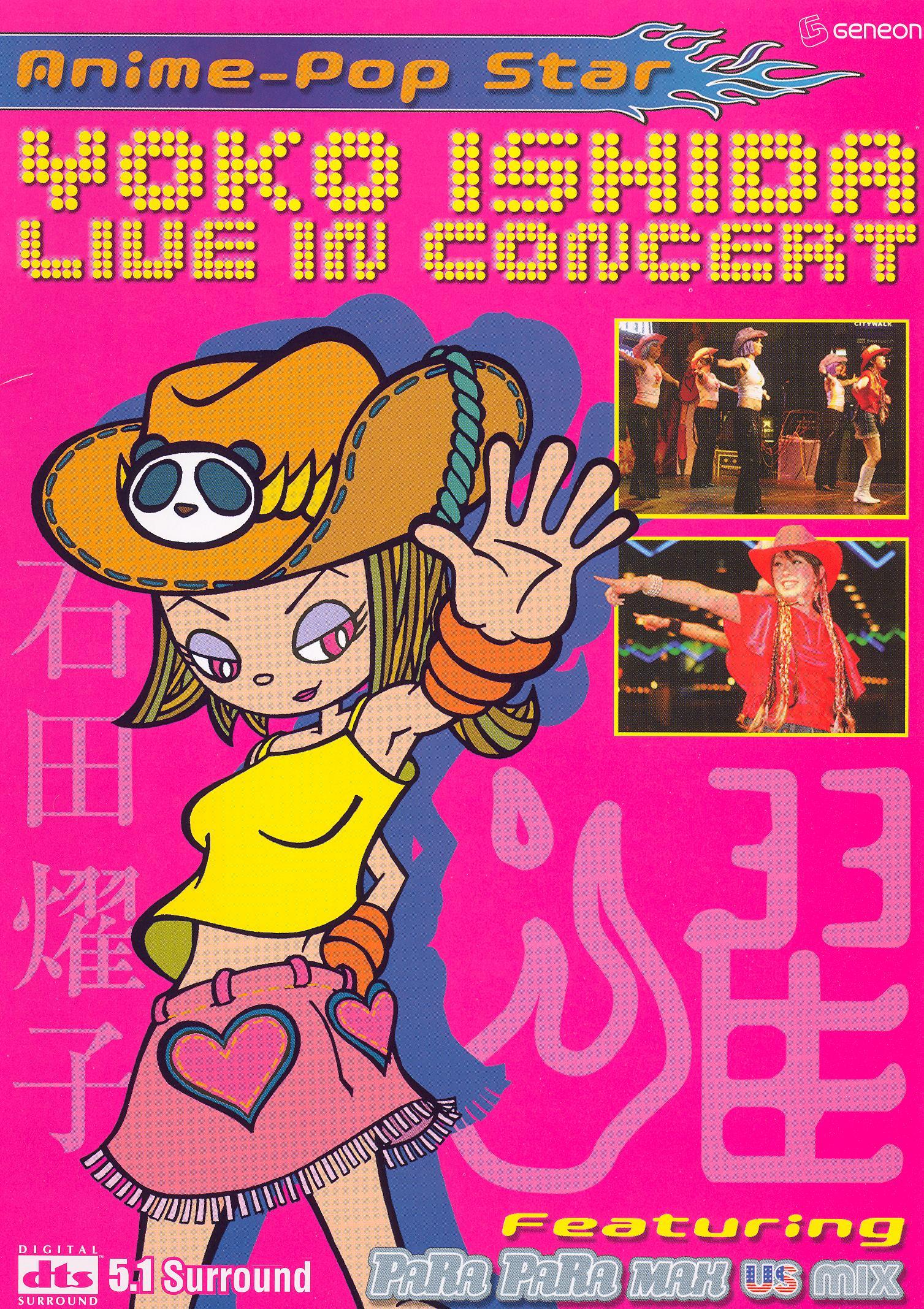 Yoko Ishida: Live in Concert