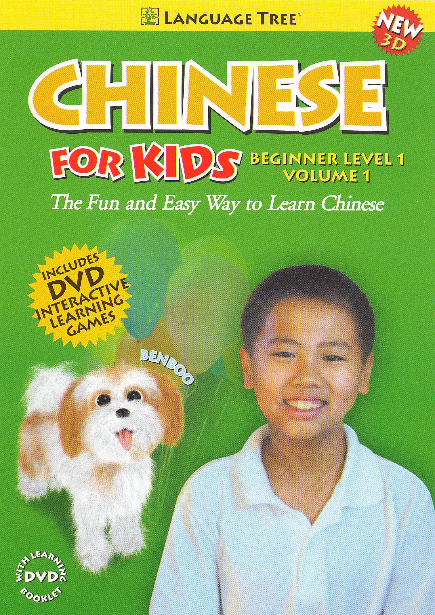 Chinese for Kids, Vol. 1