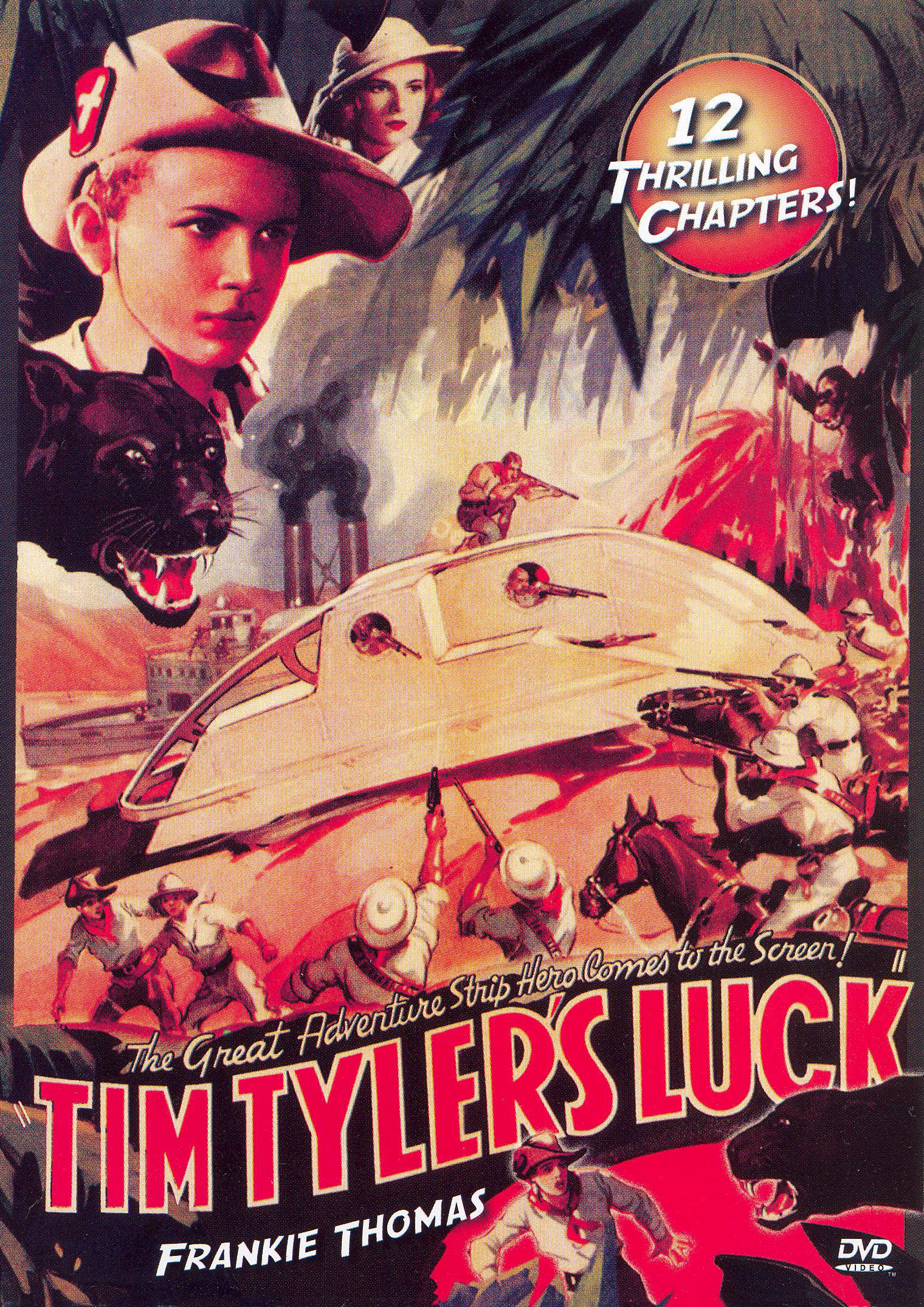 Tim Tyler's Luck [Serial]