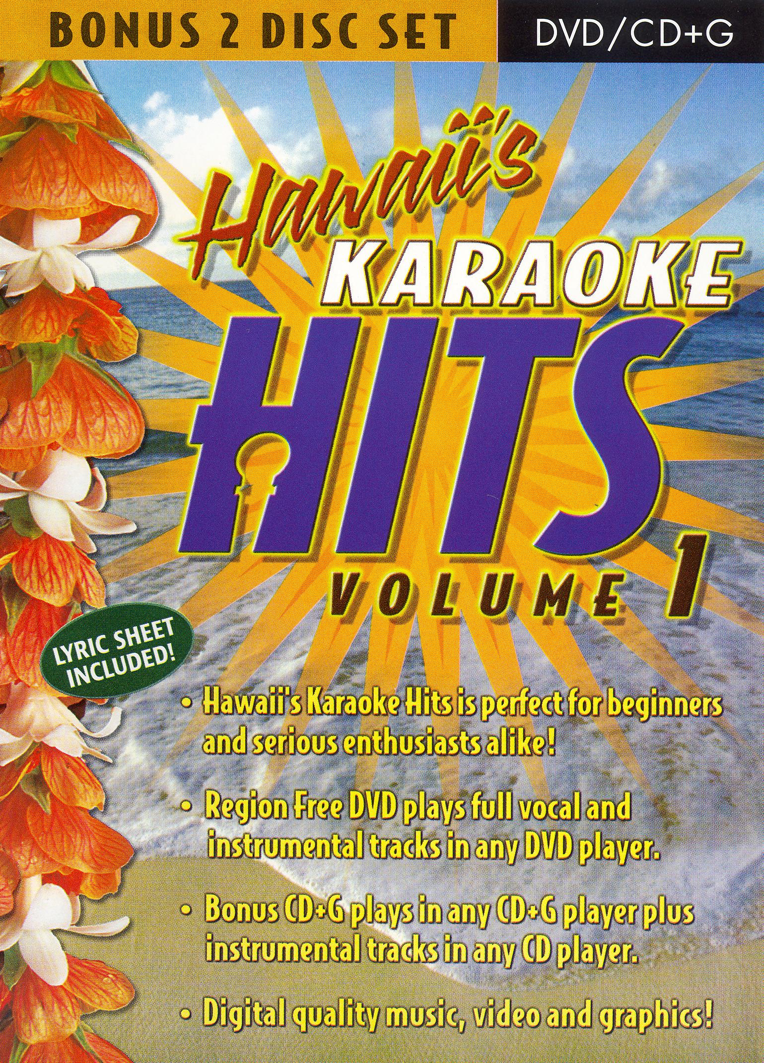 Hawaii's Karaoke Hits, Vol. 1