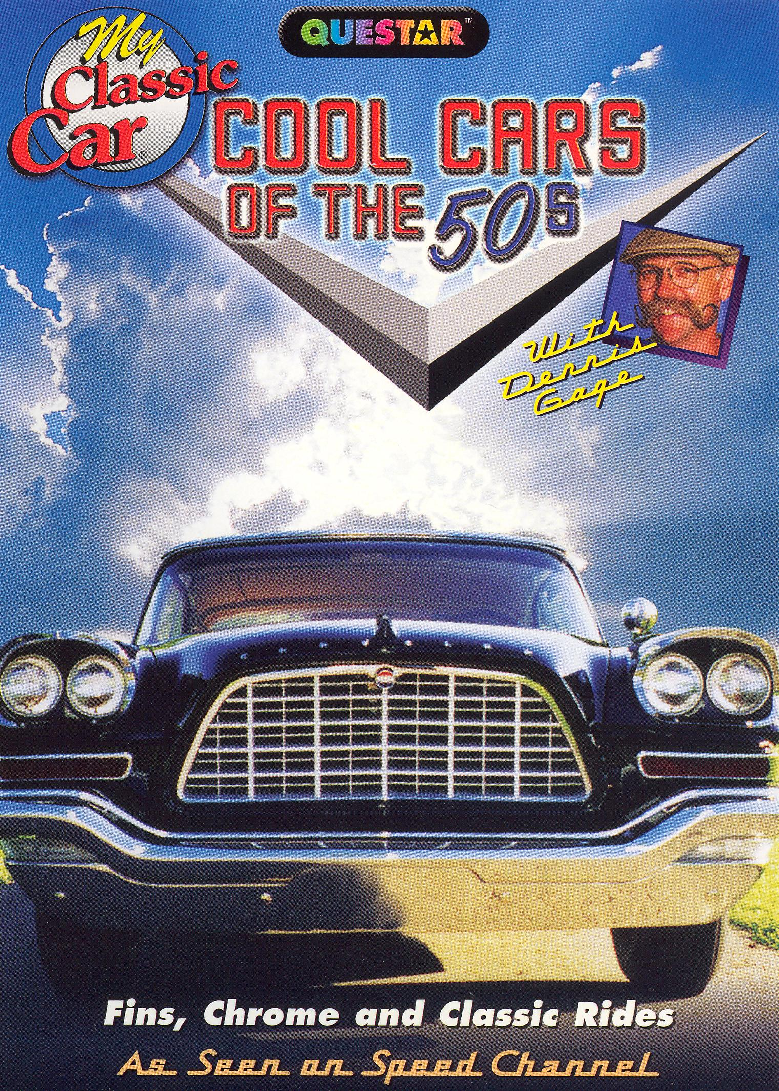 My Classic Car: Cool Cars of the 50's