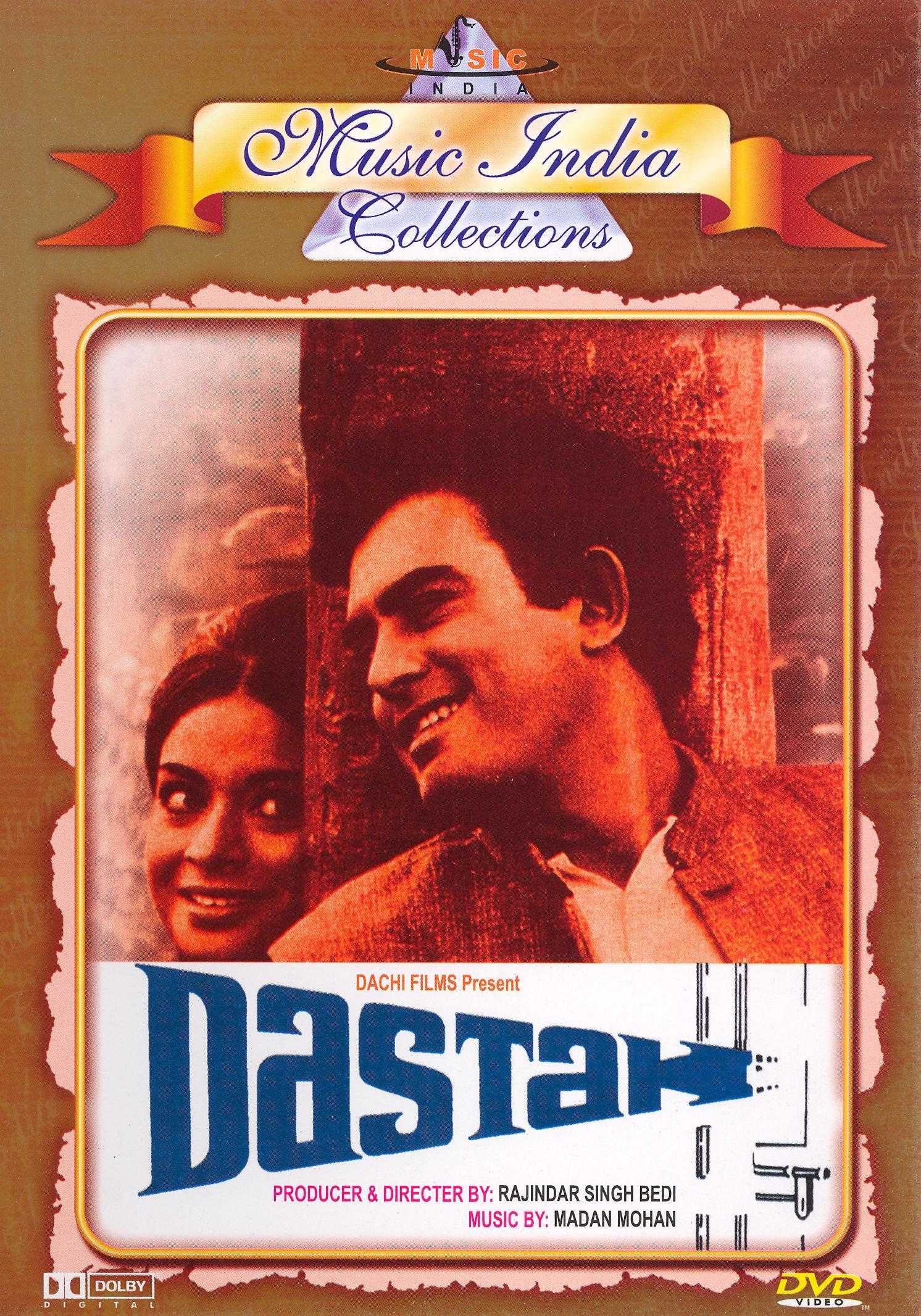 The movie dastak