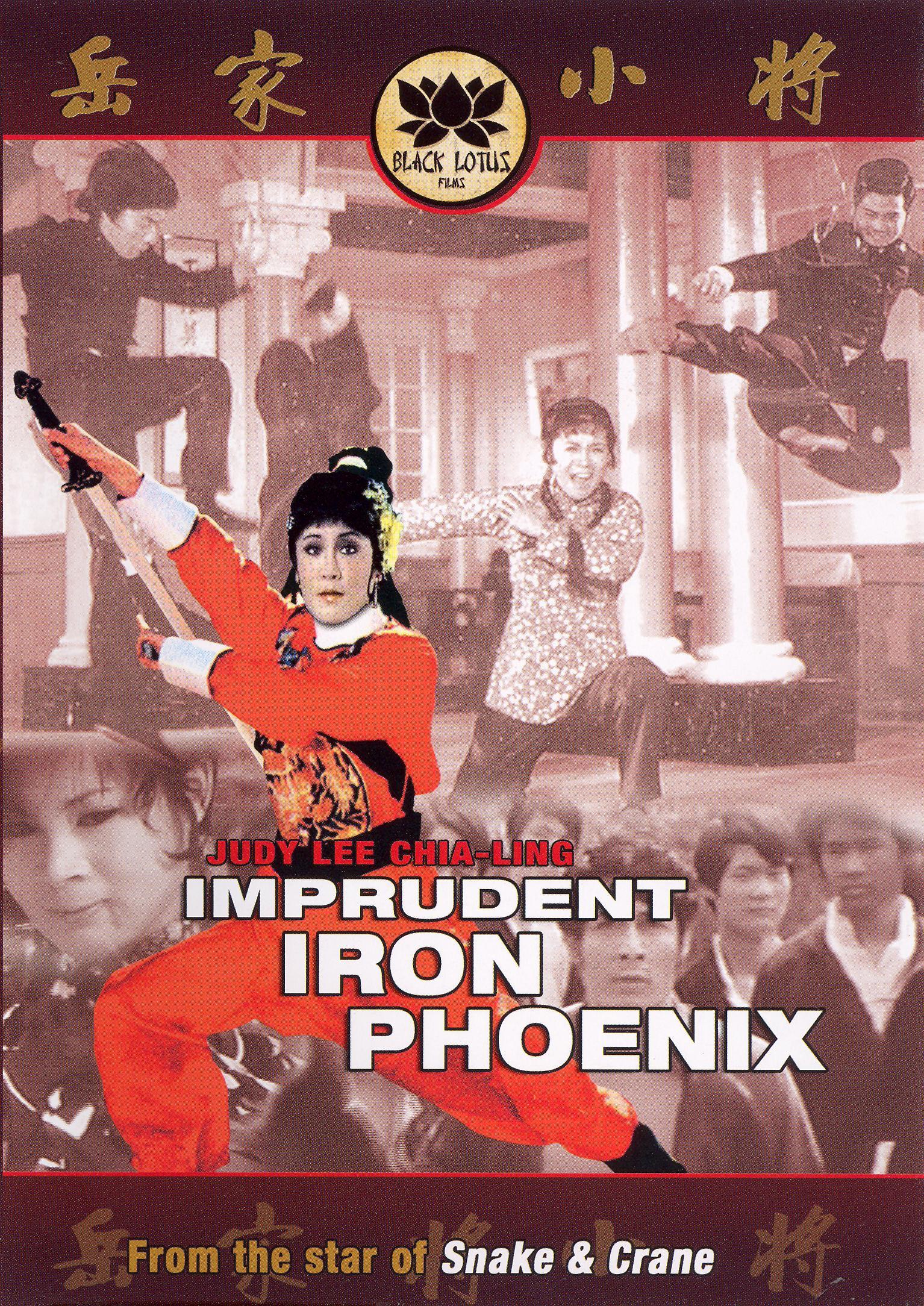 Imprudent Iron Phoenix