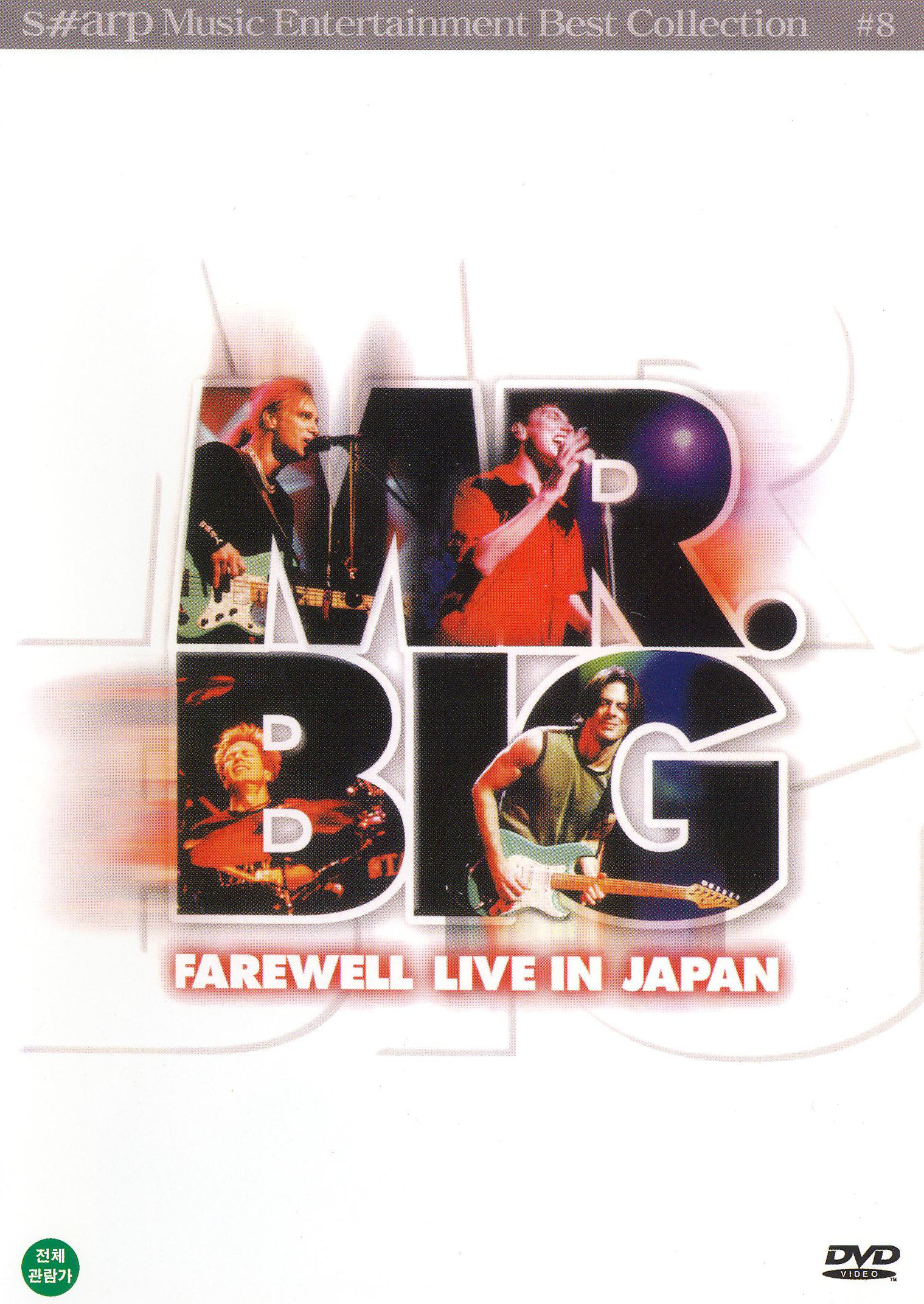 Mr. Big: Farewell - Live in Japan