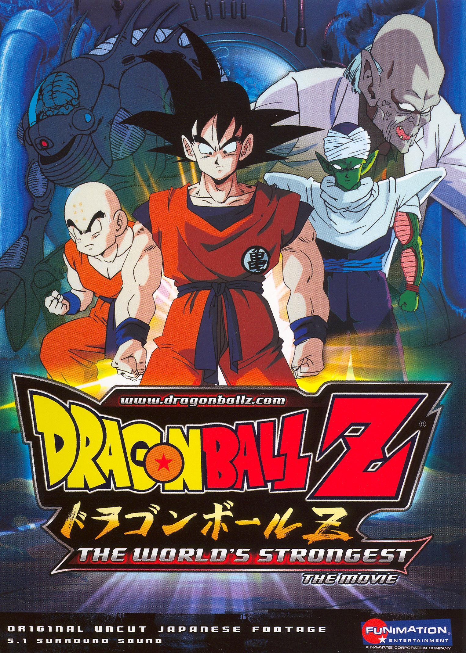 dragonball z the movie the worlds strongest 1990