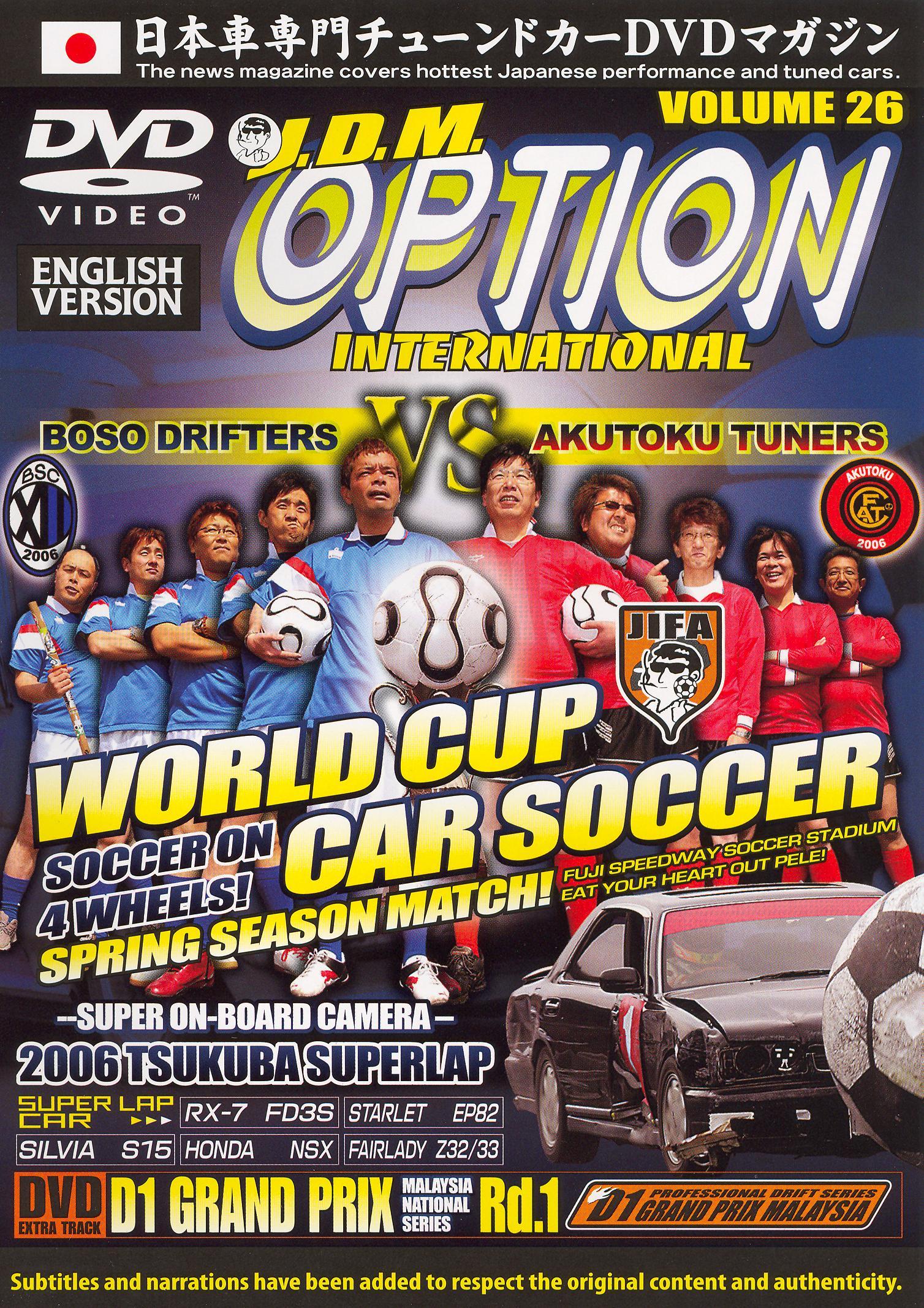 JDM Option, Vol. 26: World Cup Car Soccer!