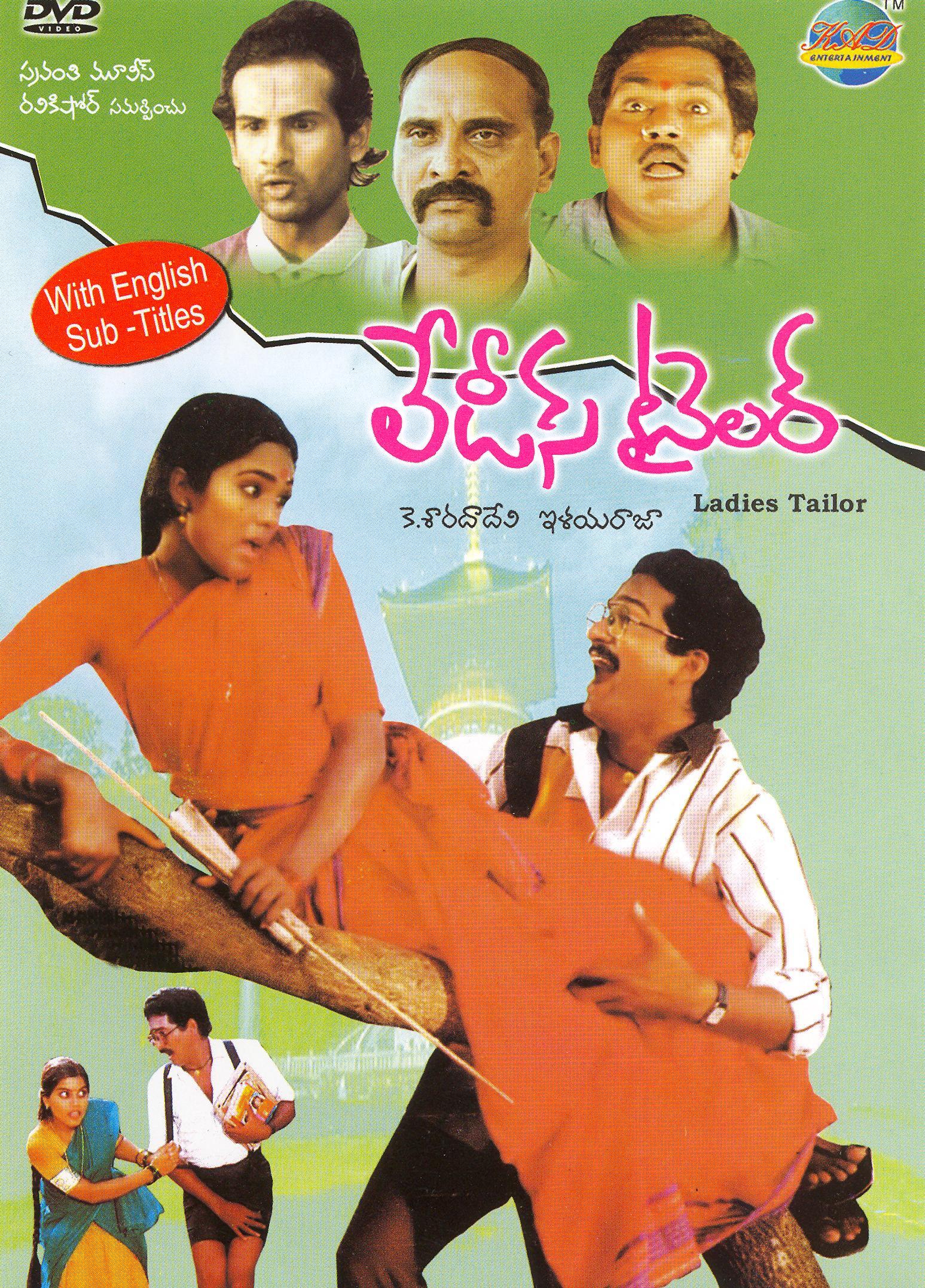 Ladies Tailor (2006) - IMDb
