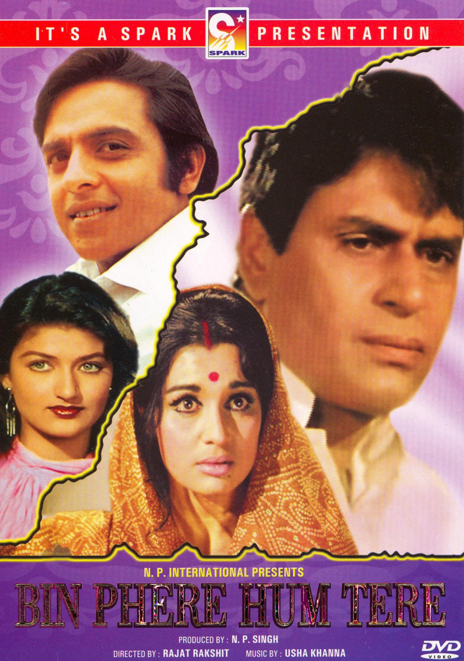 Bin Phere Hum Tere (1979) - Rajat Rakshit   Synopsis