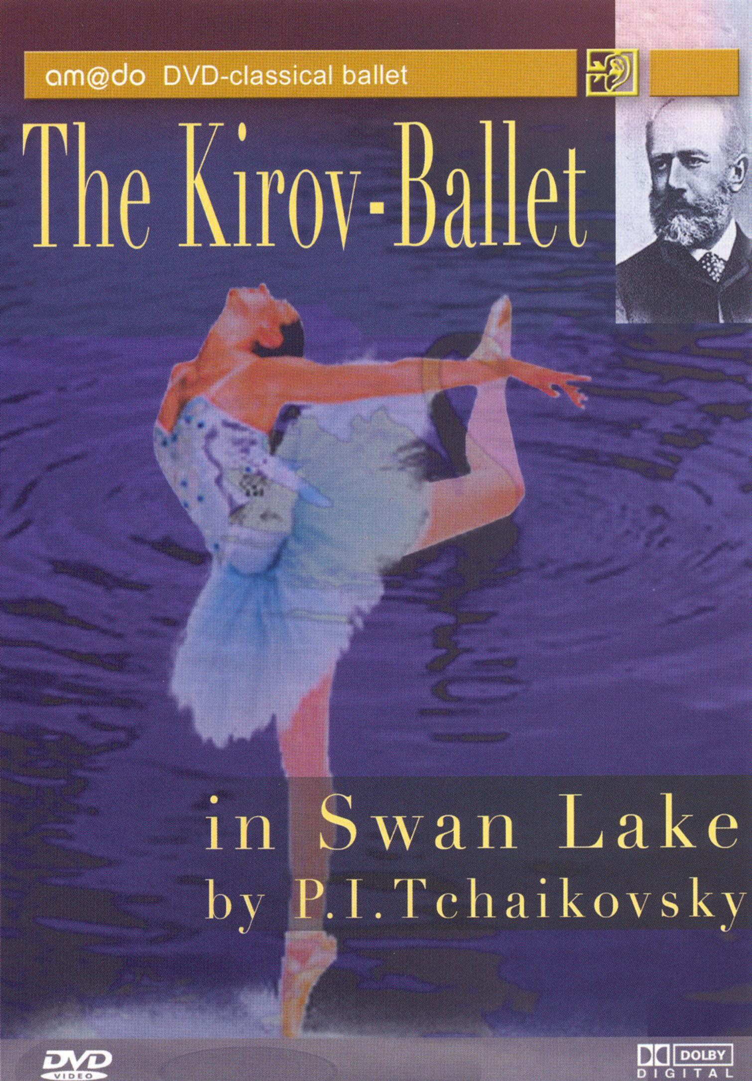 Swan Lake (Kirov Ballet)