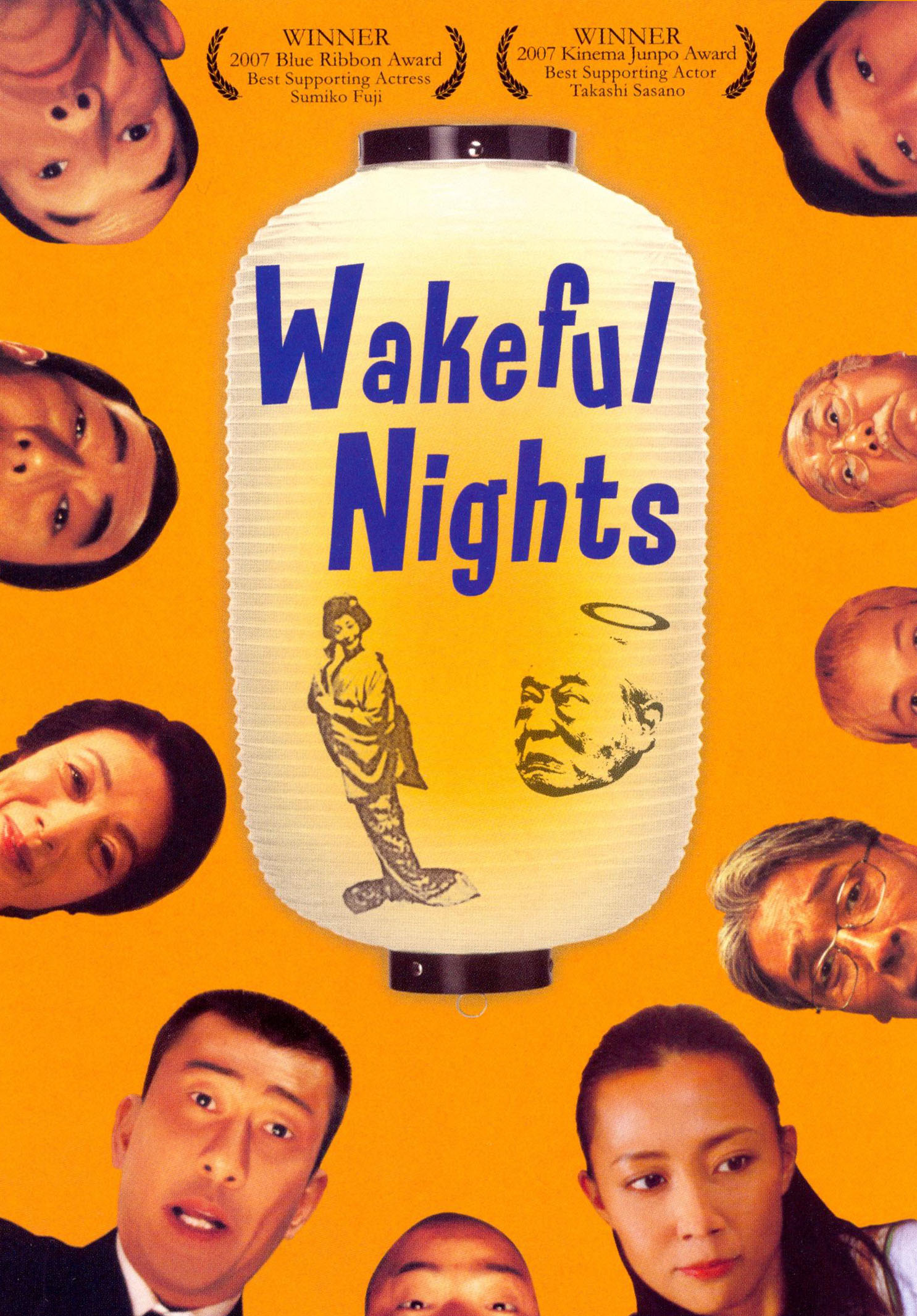 Wakeful Nights