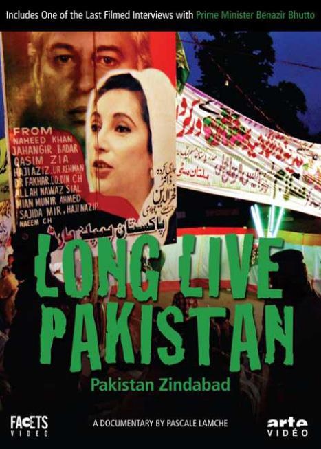 Long Live Pakistan