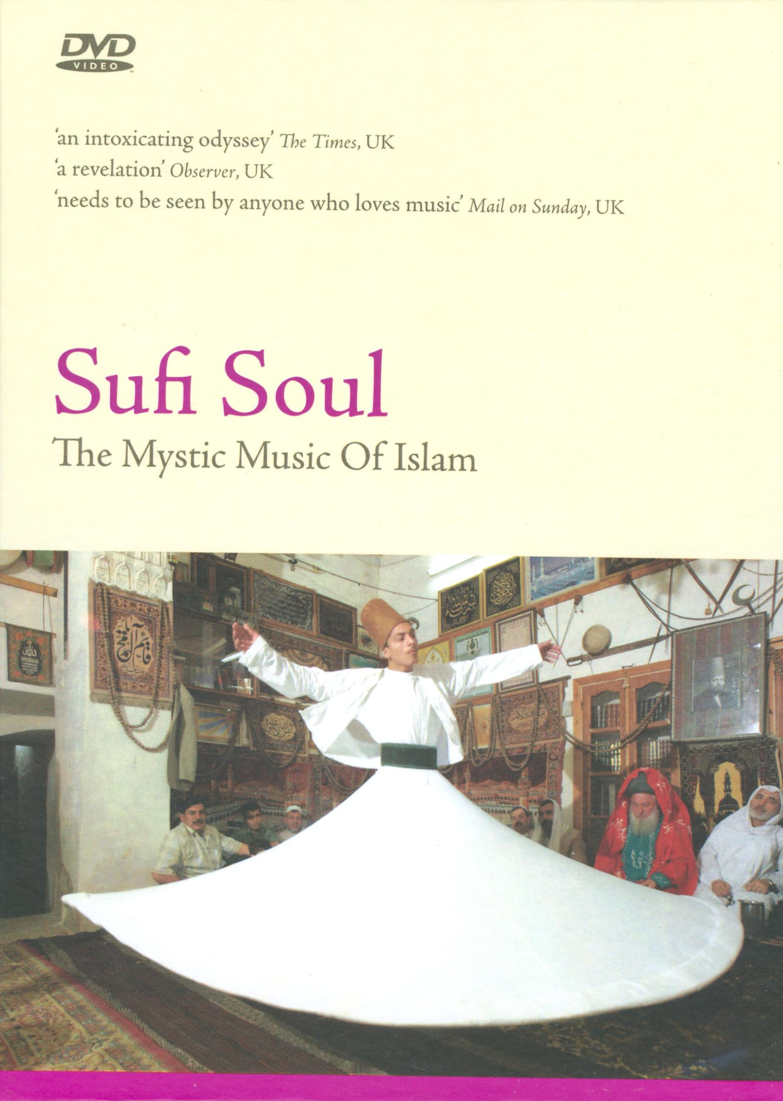 sufism the islamic mysticism essay