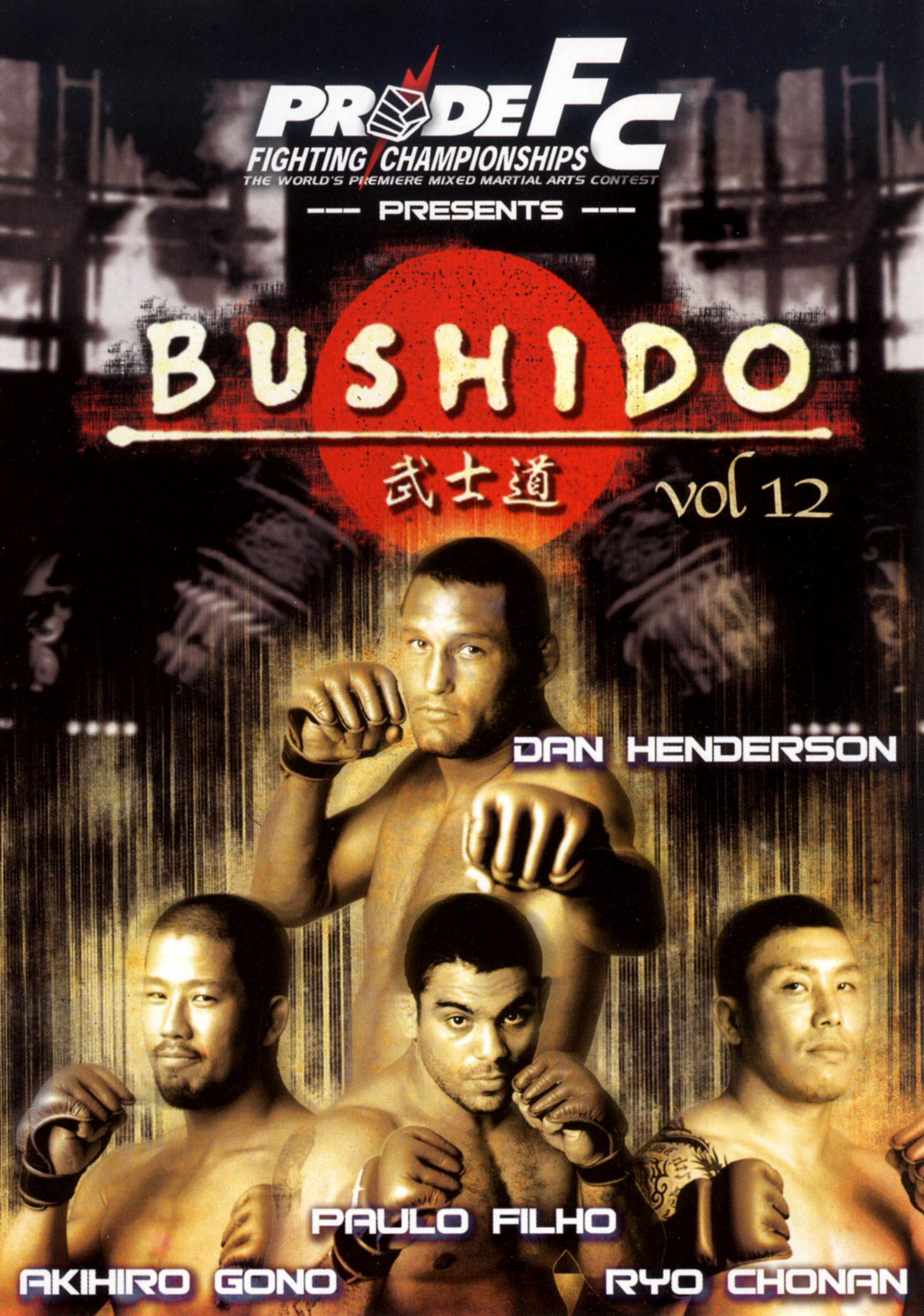 Pride Fighting Championships: Bushido, Vol. 12