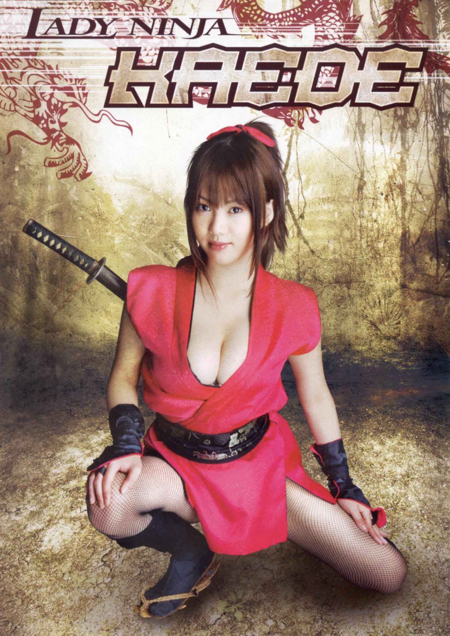 Ninja cinese xxxdowloud video hentia image