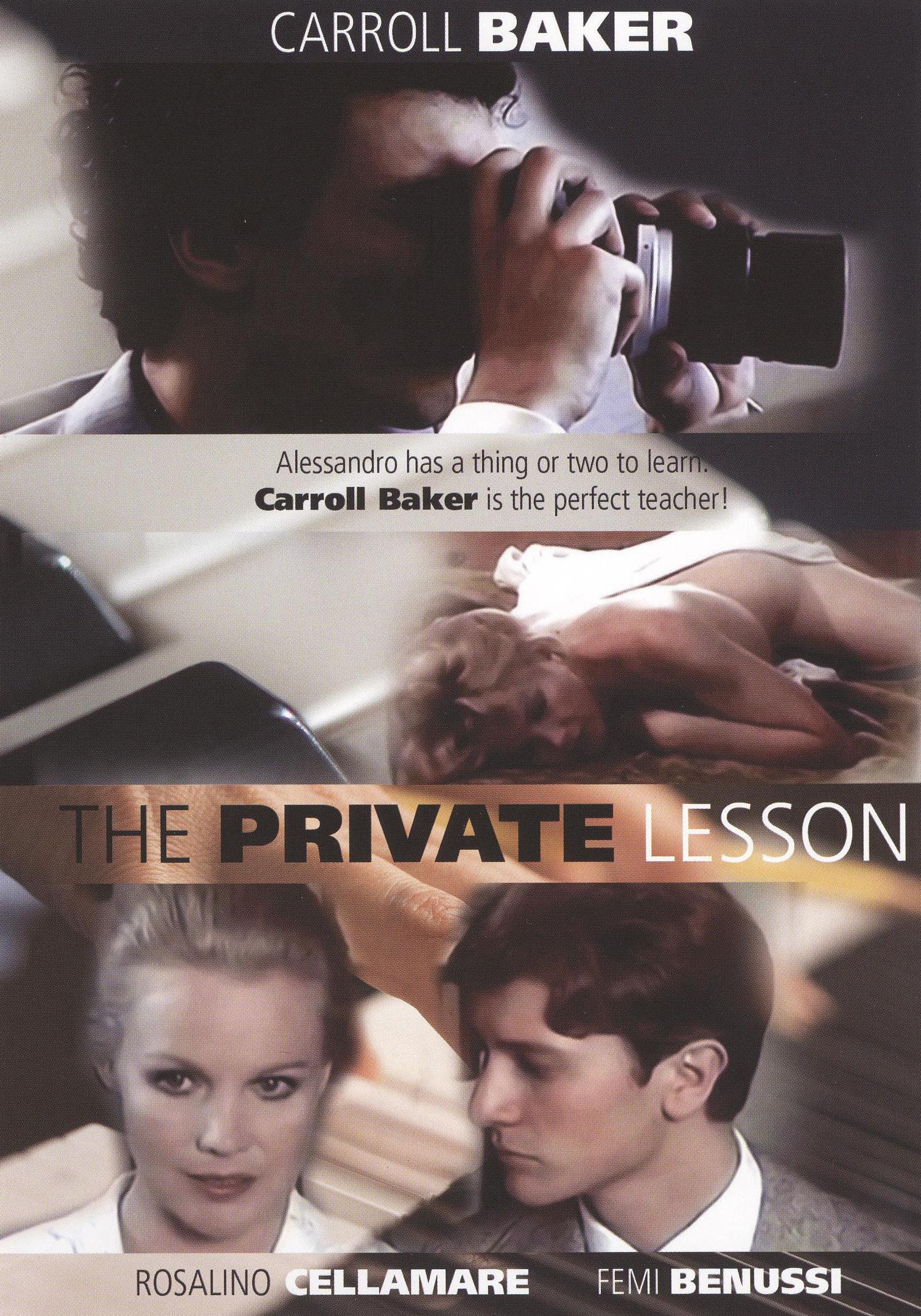 Смотреть privat film 11 фотография