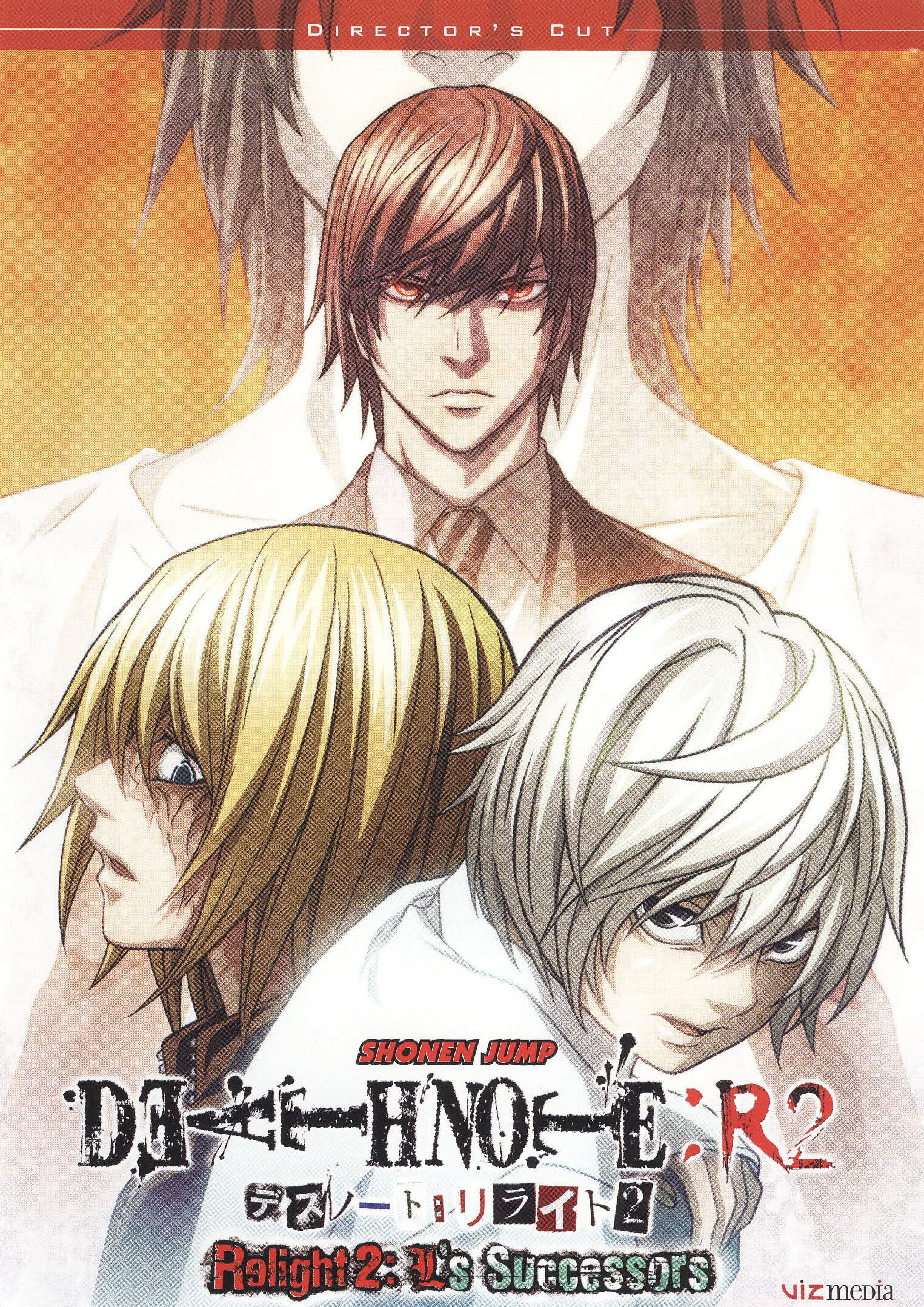 Death Note: Relight 2 - L's Successors