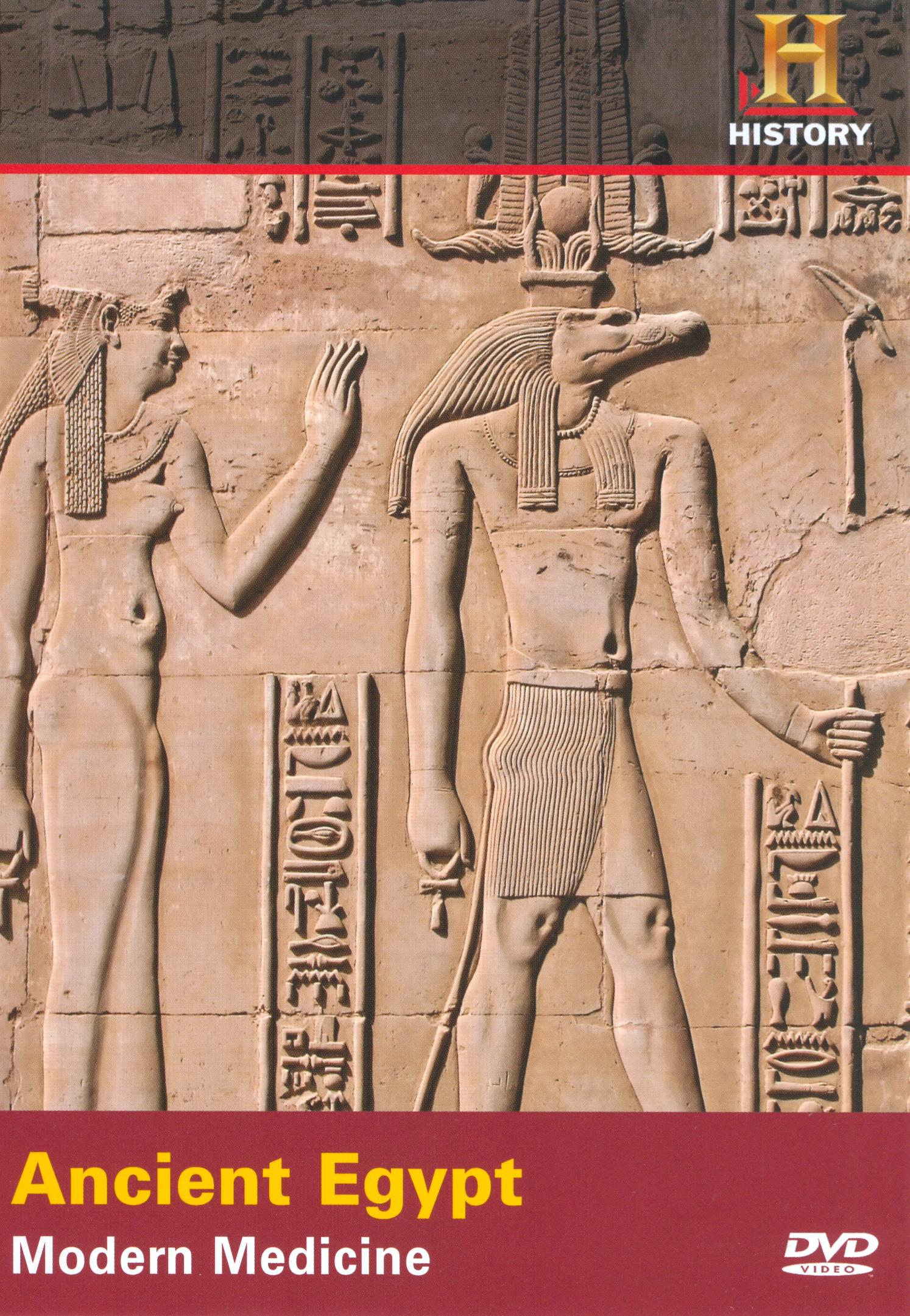 egyptian math essay