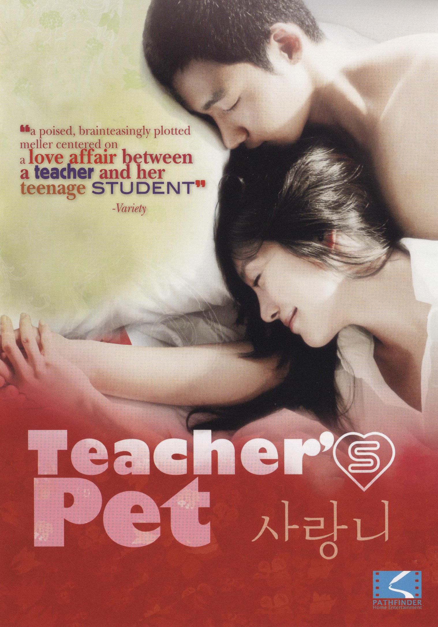 Смотреть teachers pet 2011 1 фотография