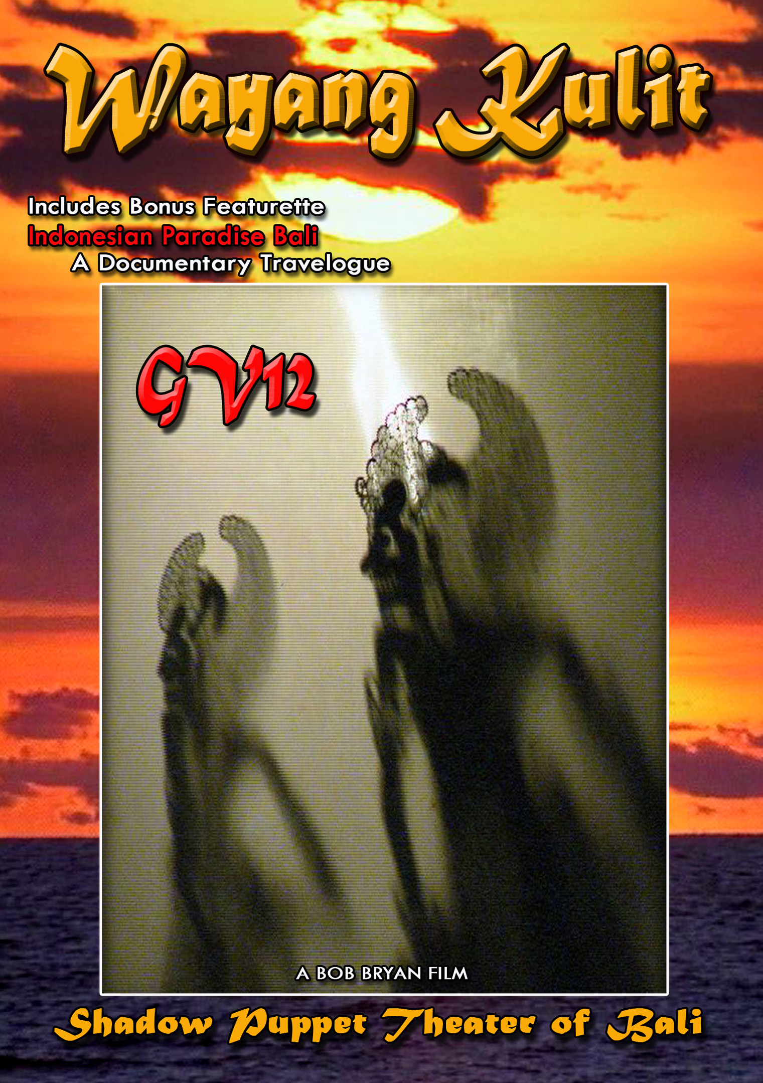 GV12: Wayang Kulit - Shadow Puppet Theater of Bali