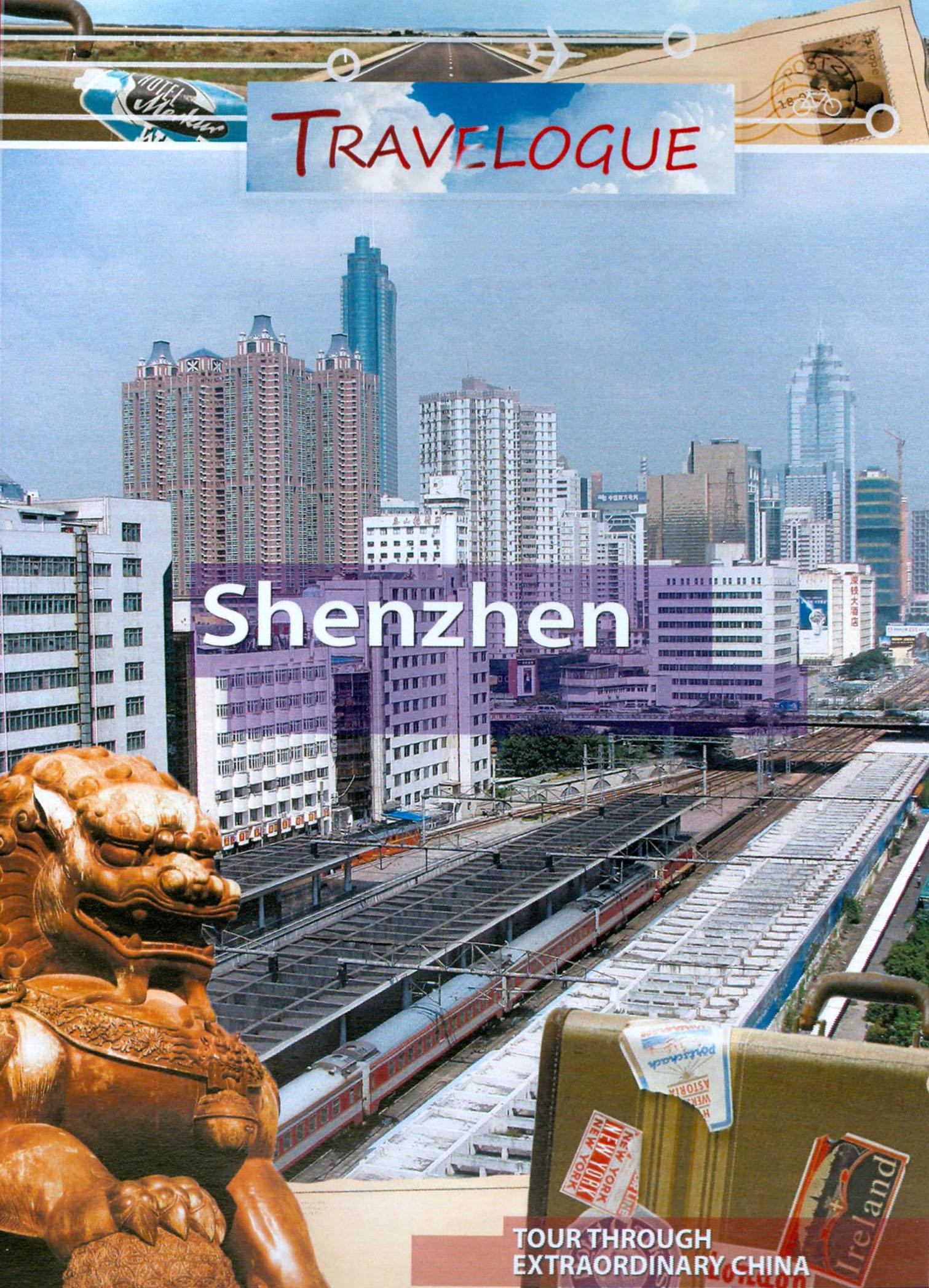 Travelogue 127: Shenzhen