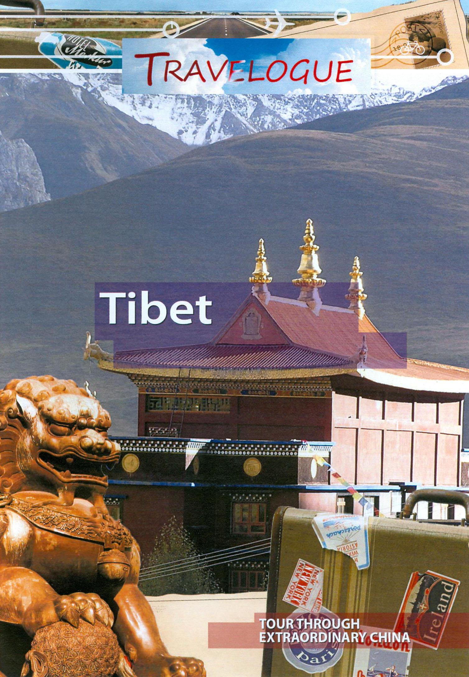 Travelogue 113: Tibet
