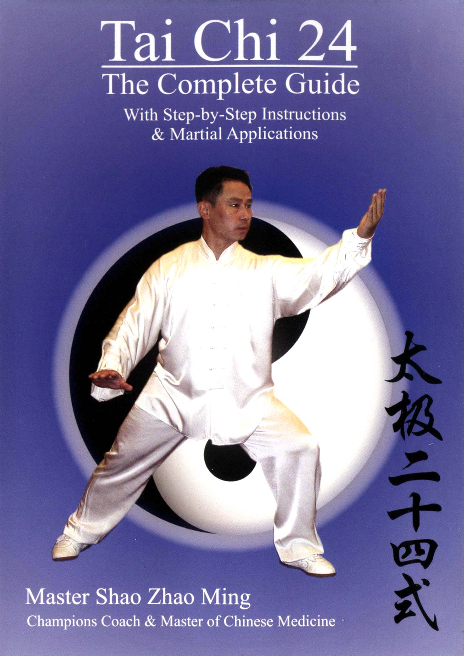 Tai Chi 24 Form: The Complete Guide