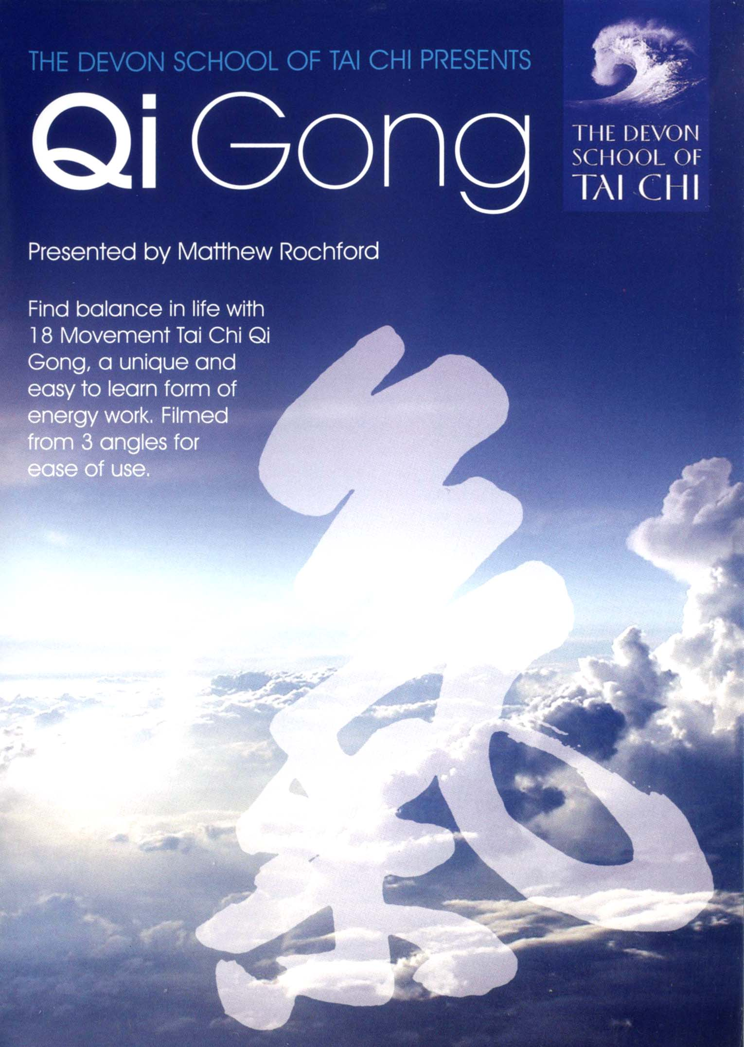Qi Gong Presented by Matthew Rochford