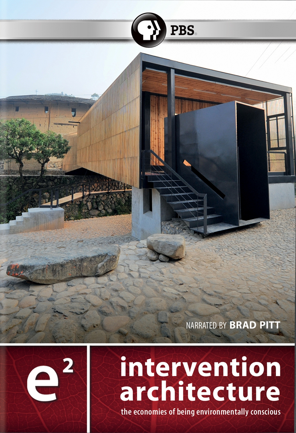 e²: Intervention Architecture