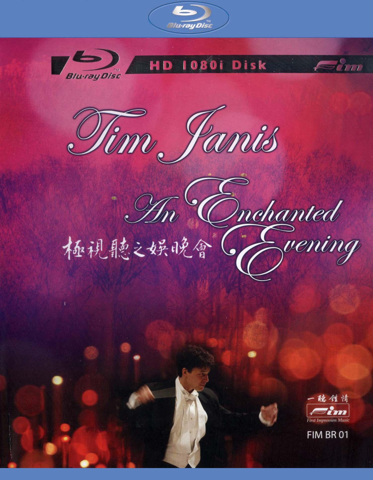 Tim Janis: An Enchanted Evening