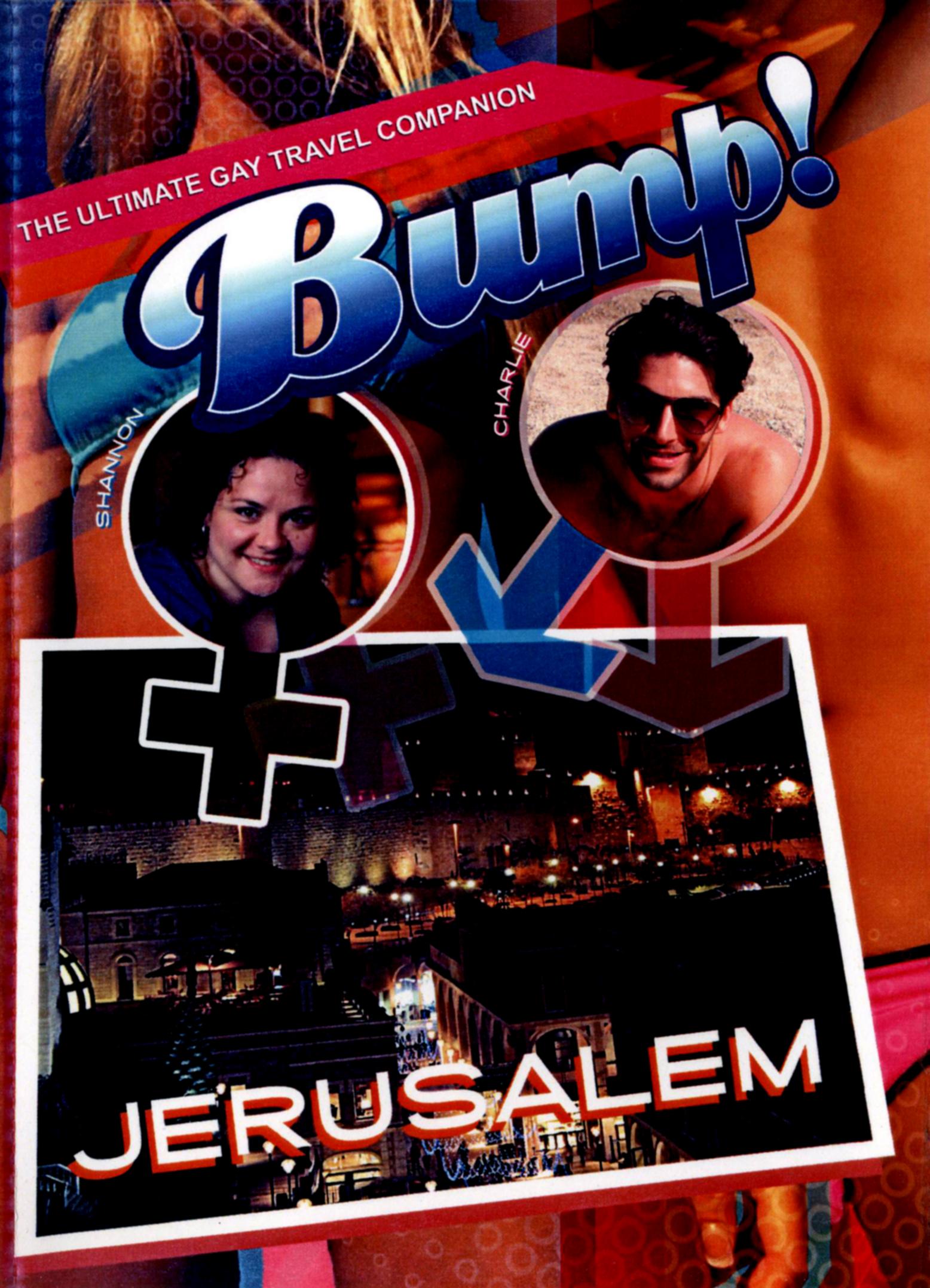 Bump!: Jerusalem