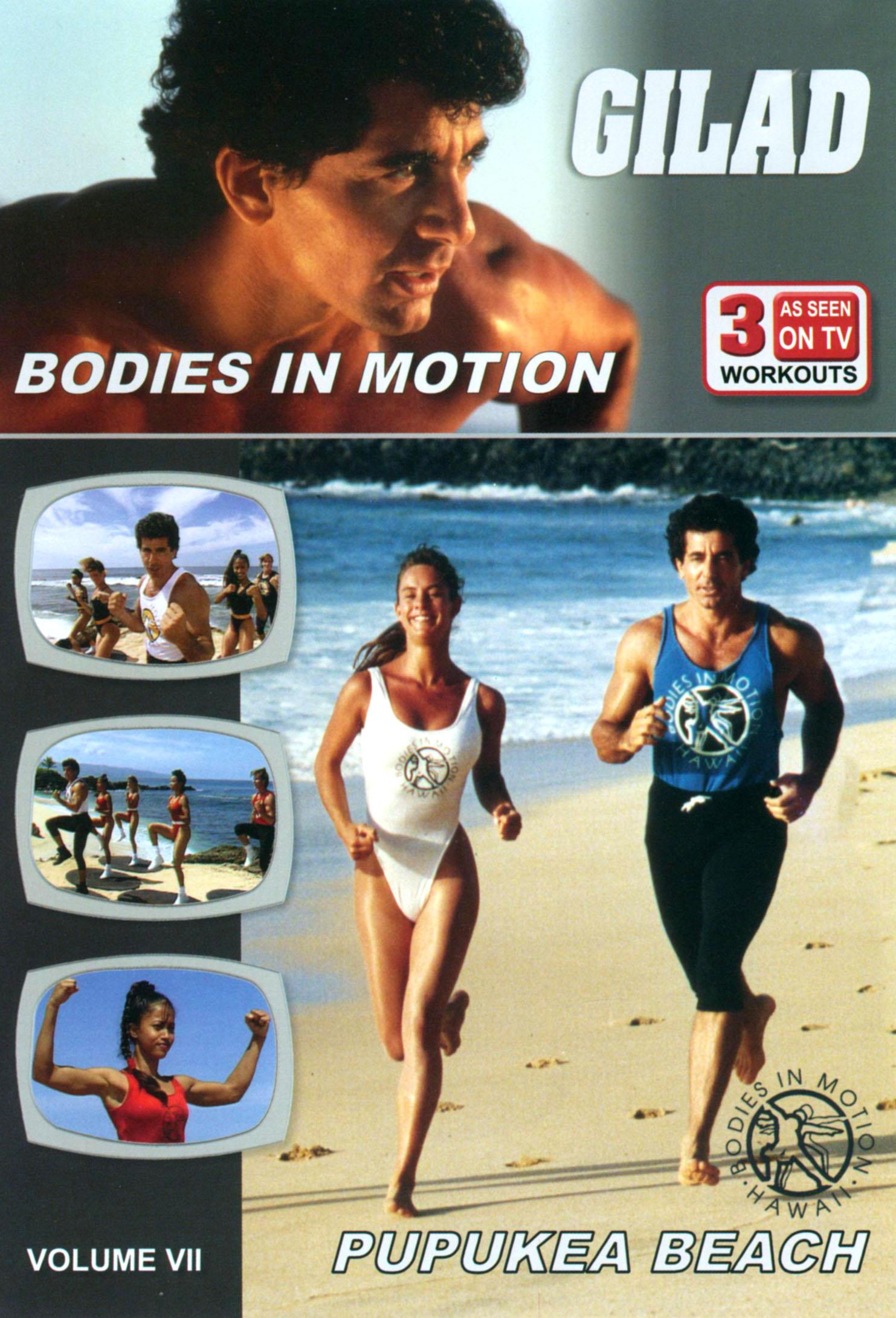 Gilad: Bodies in Motion, Vol. 7 - Pupukea Beach