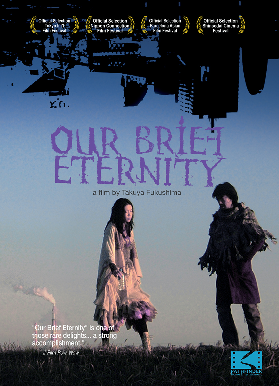 Our Brief Eternity