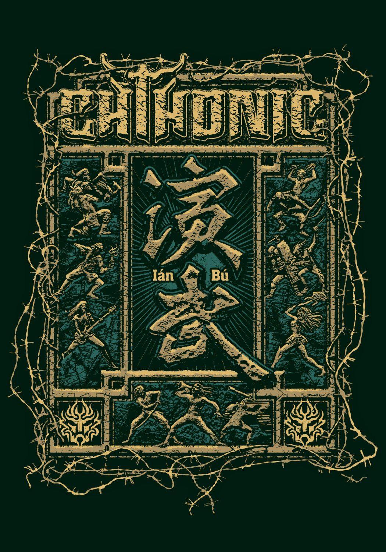 Chthonic: Ián Bú