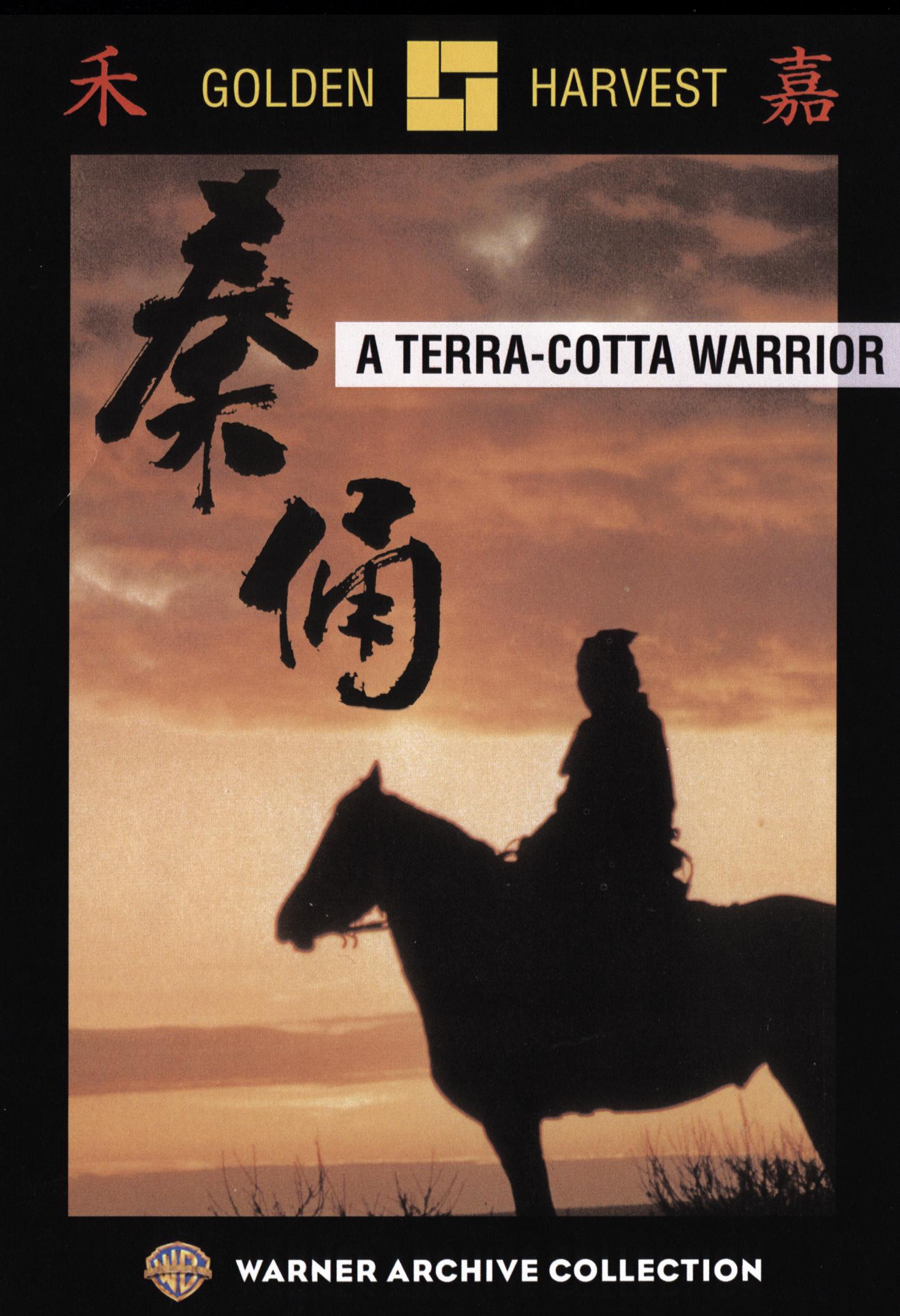 The Terracotta Warrior