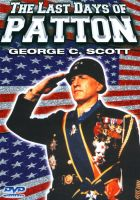 George C. Scott: The Last Days Of Patton George C. Scott (DVD) UPC: 011891983525