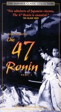 The 47 Ronin, Part 1
