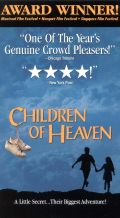 The Children of Heaven