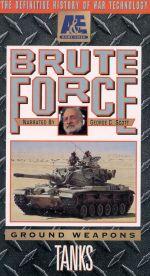 Brute Force: Tanks