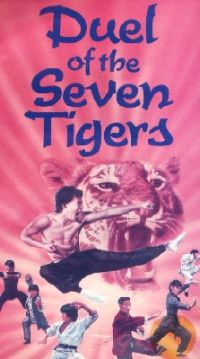Duel of the Seven Tigers