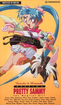 Tenchi and Friends - Pretty Sammy: The Magical Girl