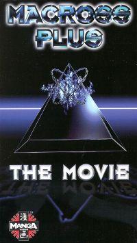 Macross Plus: Movie