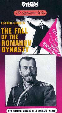 Padeniye dinastii Romanovykh