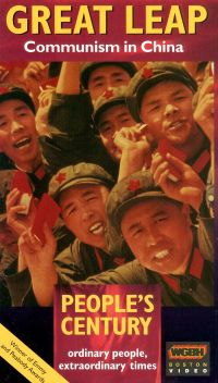 People's Century: Great Leap - Communism in China