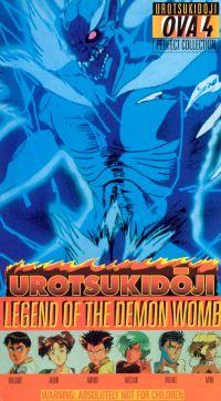 Urotsukidoji: OVA 4 - Legend of the Demon Womb
