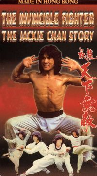 The Invincible Fighter: The Jackie Chan Story