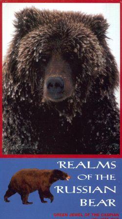 Realms of the Russian Bear, Vol. 1: Green Jewel of the Caspian