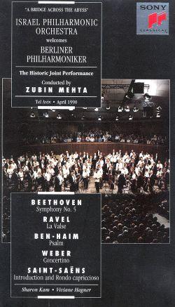 Zubin Mehta: Israel Philharmonic Orchestra Welcomes Berlin Philharmoniker