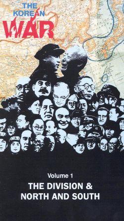 Korean War, Vol. 1: The Division & North and South