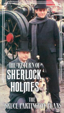 The Return of Sherlock Holmes: The Bruce Partington Plans