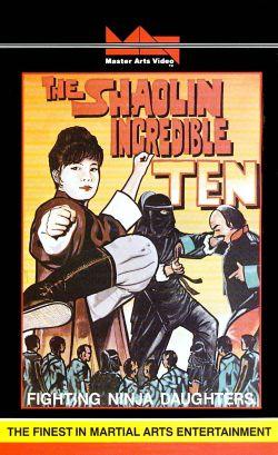Shaolin Incredible Ten